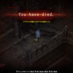 [ゲームレビュー] ディアブロ III エターナルコレクション / 地獄よ、再び・・・。注意しろ! ( ゚д゚) これは悪魔の組み合わせだぞ!!