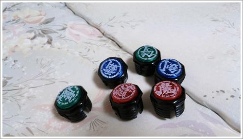 GamerFingerボタン