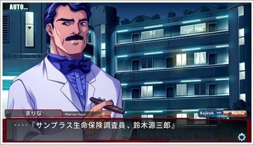 鈴木源三郎と名乗る謎の人物